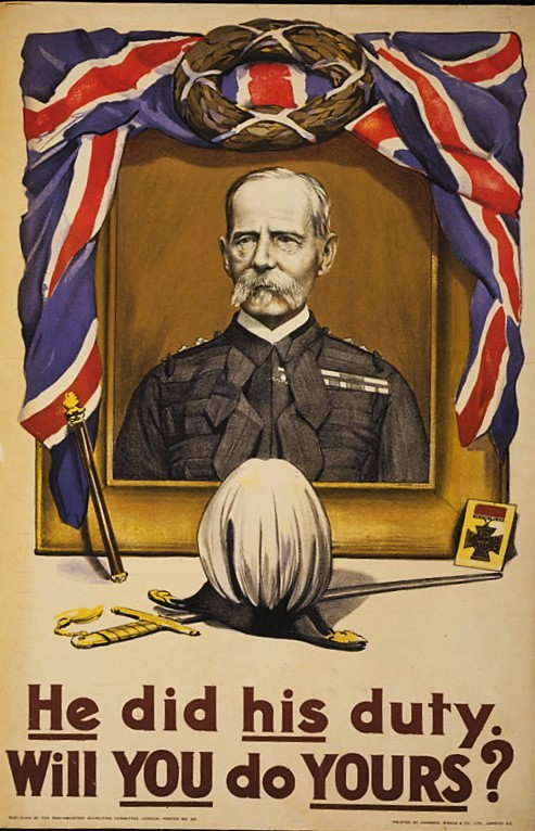 British war poster